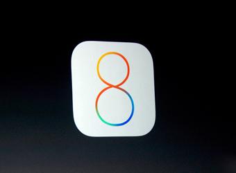 誰說 iOS 8 適合企業使用?!iOS 8 新功能令資料外洩風險大增