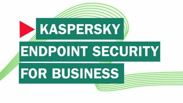 網絡安全、管理員工 卡巴斯基支援全方位企業保安