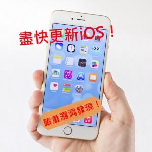 iPhone0001