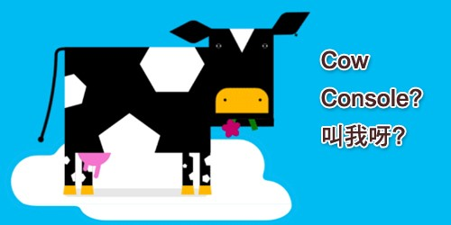 Backup Management Console大對決! Web Console vs. Cloud Console