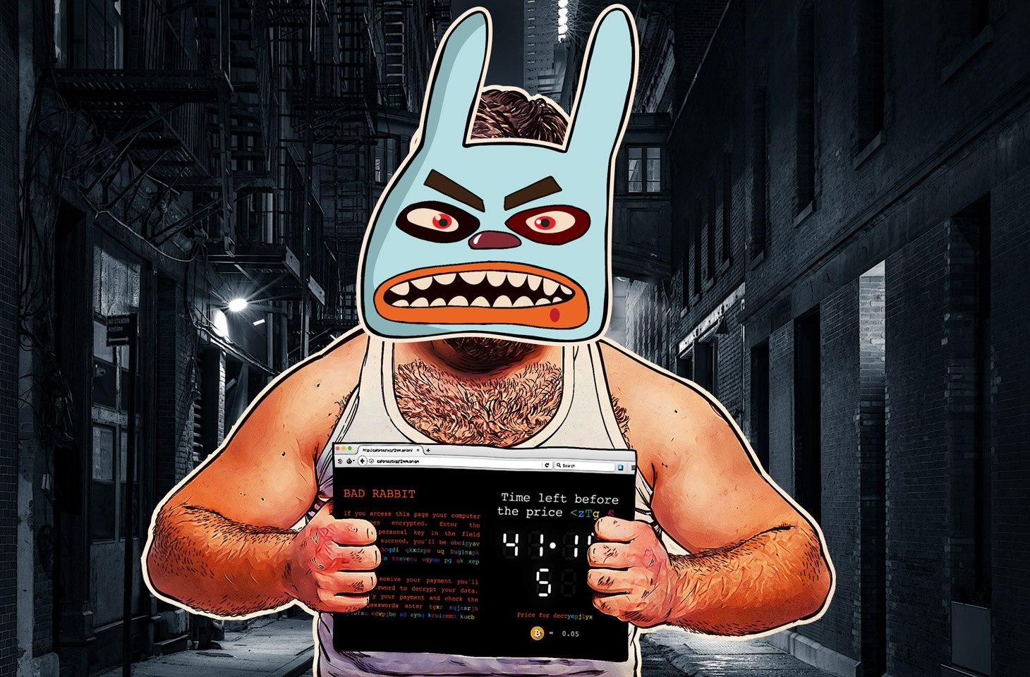 壞兔子作怪 勒索軟件Bad Rabbit強襲歐洲