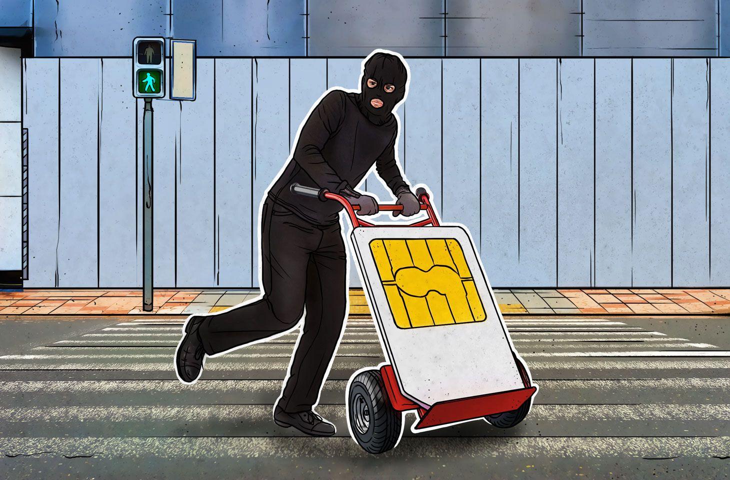 Simjacker:SIM卡層面的手機入侵 用戶防不勝防