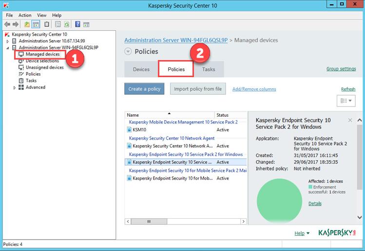 活用Kaspersky Endpoint Seurity 10 & 11 嚴防ExPetr – 設定教學